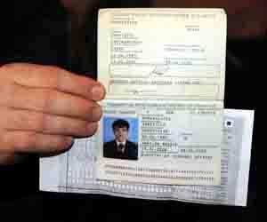 Получения патента на работу в России