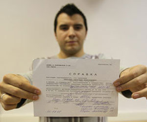 Получение патента на работу узбекам