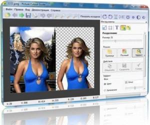 Софт для обработки фотографий