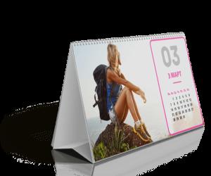 Что подарить коллегам: обзор календарей-домиков i Юлия Д. [Racedie] Скопировать в HTML TXT